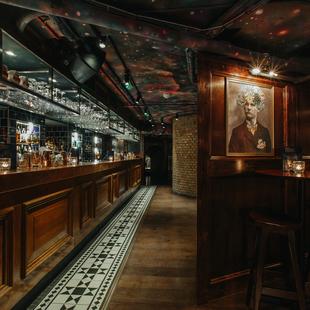 Best UK Bar