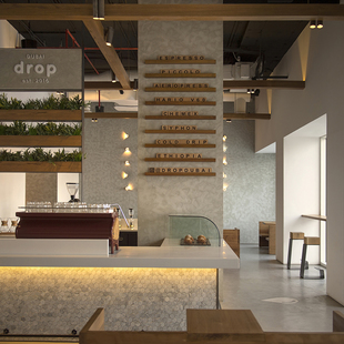 Drp coffee shop 08