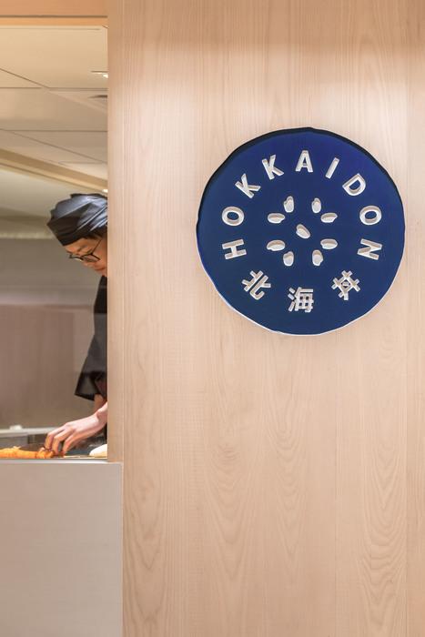 Hokkaidon final 001