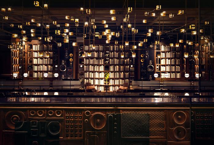 The Music Bar